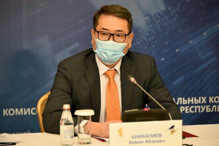 Полная цифровизация госзакупок в странах ЕАЭС запланирована на 2025 год