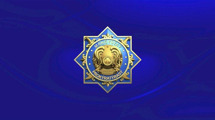 Назначен новый прокурор Талдыкоргана