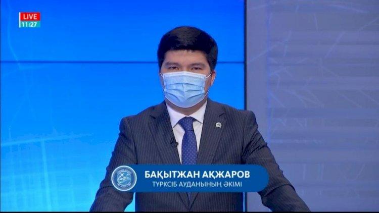 Аким Турксибского района Алматы отчитался перед населением