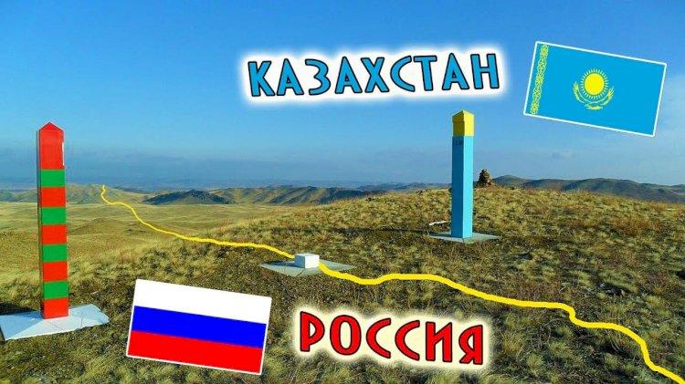 В МИД рассказали о правилах въезда казахстанцев в РФ