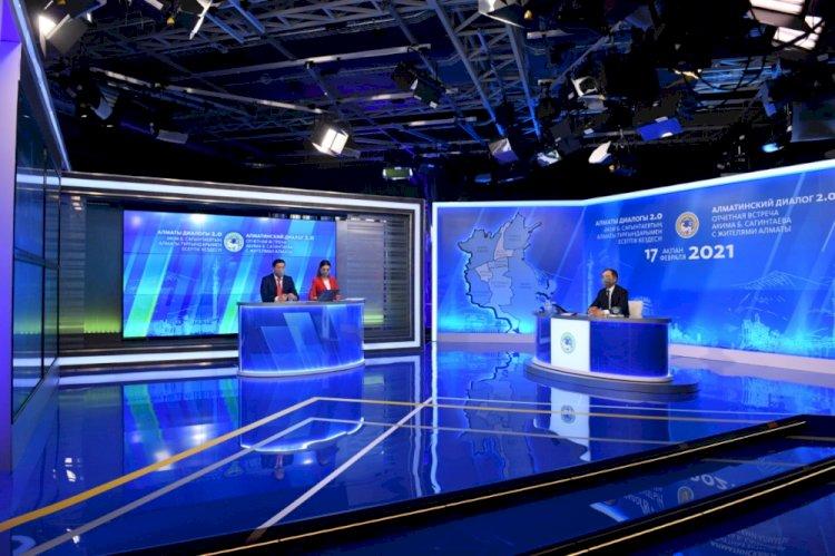 В Алматы выросло количество действующих субъектов МСБ