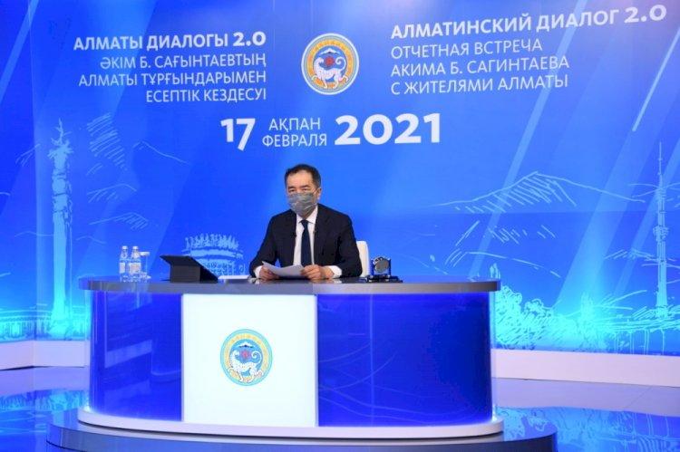 Программа «Новый Алматы» дает свои результаты