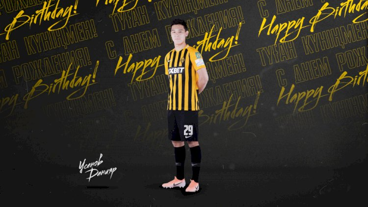 Футболист «Кайрата» Данияр Усенов отмечает день рождения