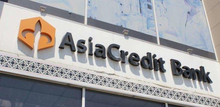 Выплаты вкладчикам AsiaCredit Bank начнутся с 24 февраля