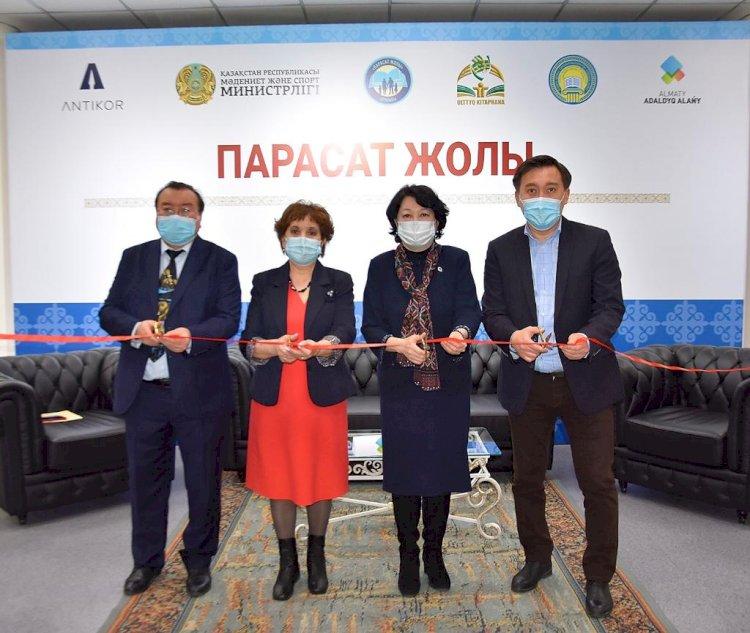В Алматы запущен проект «Парасат жолы»