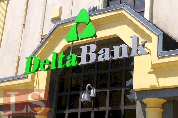 В Алматы задержаны топ-менеджеры Delta Bank