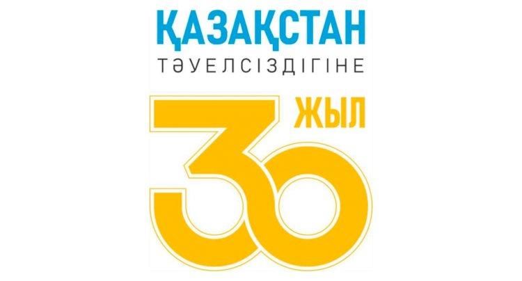 Акцию спортивных достижений #МойВкладвНезависимость запускают в Казахстане