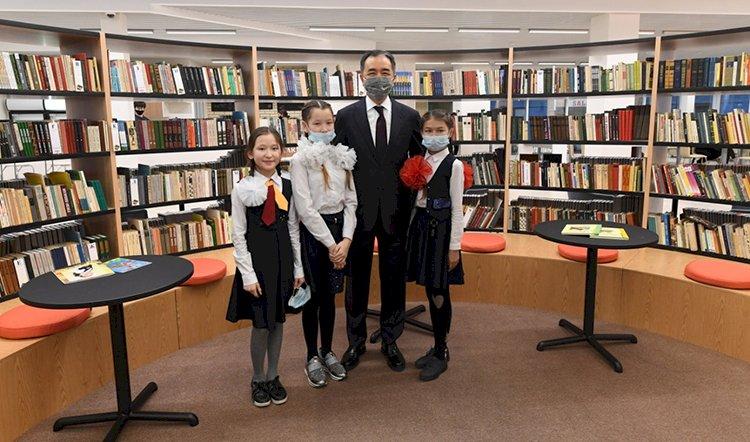 Библиотека XXI века