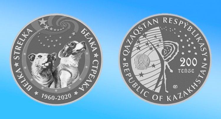 Названы даты продажи коллекционных монет BELKA. STRELKA и SÚNDET TOI