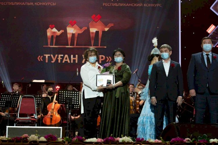 Фонд Нурсултана Назарбаева наградил казахстанцев