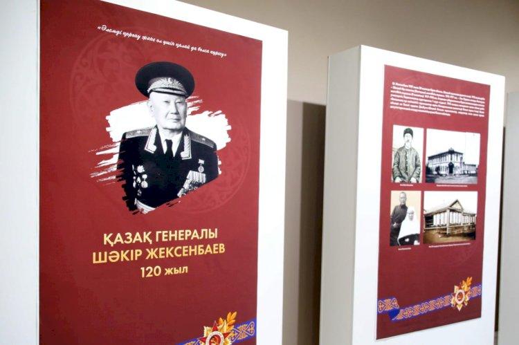В Национальном военно-патриотическом центре почтили память Шакира Джексенбаева