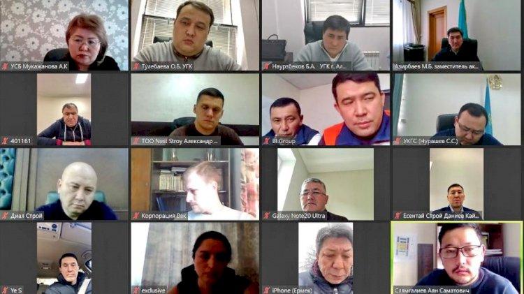 В акимате Алматы обсудили соблюдение трудовых прав работников строительной отрасли
