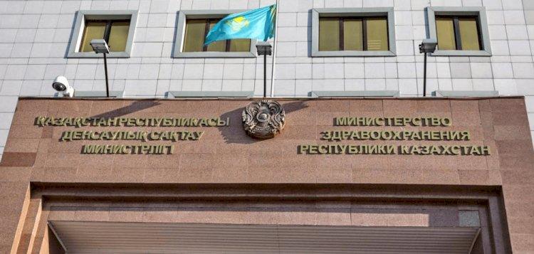 Минздрав РК намерен повысить зарплаты немедицинских работников