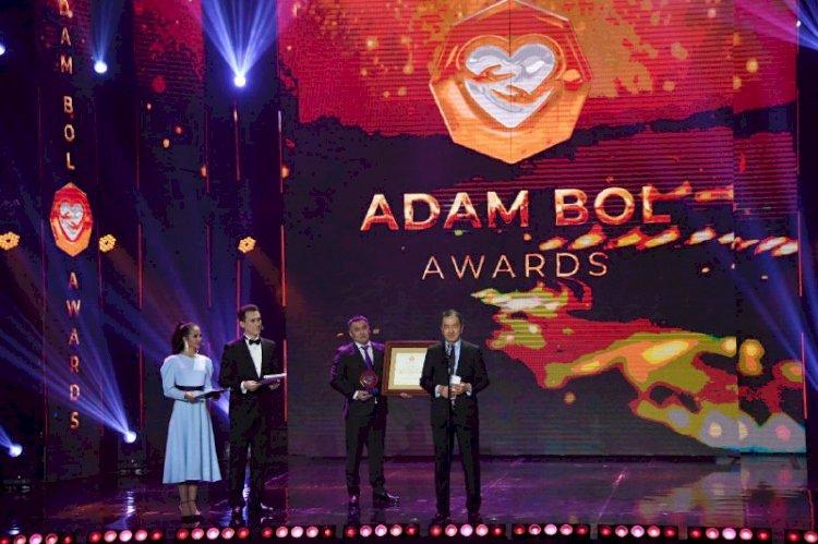 В Алматы поздравили лауреатов премии Adam Bol Awards