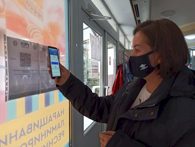 Казахстанские ЦОНы будут принимать клиентов через сервис Ashyq