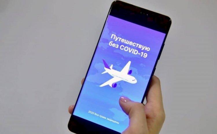 Для поездок в ЕАЭС понадобится мобильное приложение