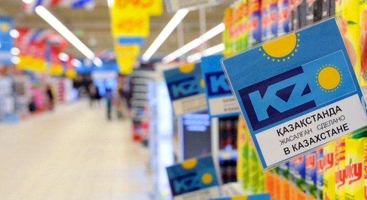 Обеспечить продовольственную независимость Казахстана планируют к концу 2023 года