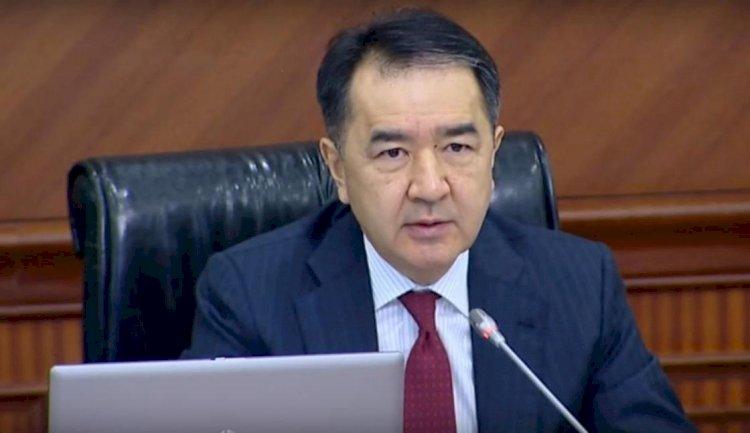 Бакытжан Сагинтаев ознакомился с ходом реализации инфраструктурных проектов