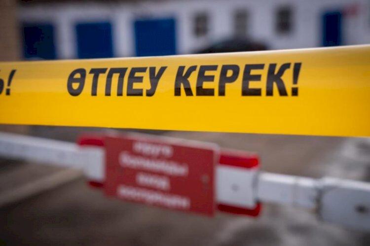 Еще один казахстанский регион оказался в «желтой» зоне по коронавирусу