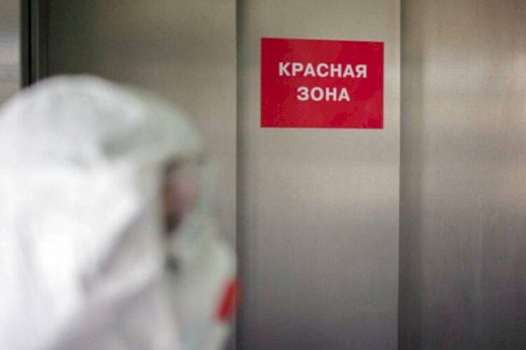 Антиваксеры Алматы побывали в «красной» зоне больницы