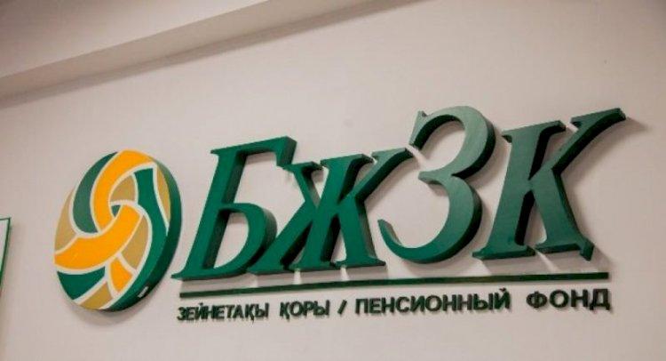 Реальную доходность пенсионных активов казахстанцев назвали в ЕНПФ