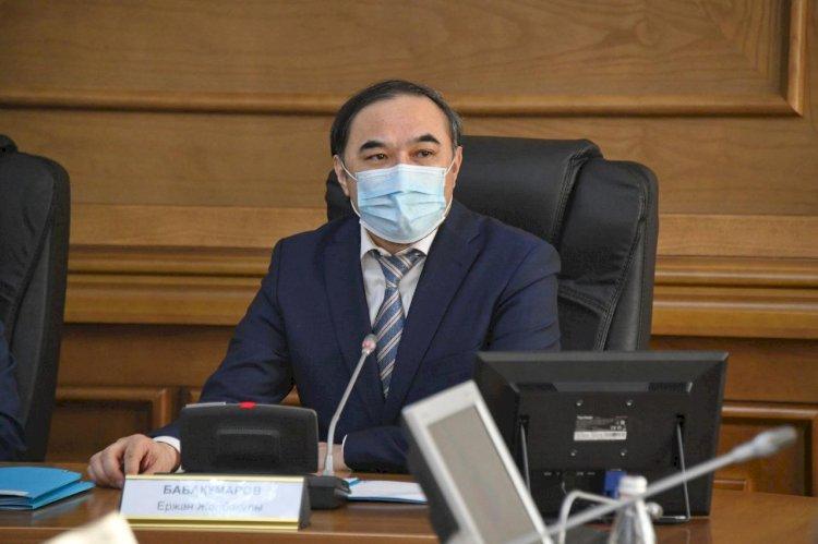 В Алматы состоялось онлайн-совещание с участием членов НСОД