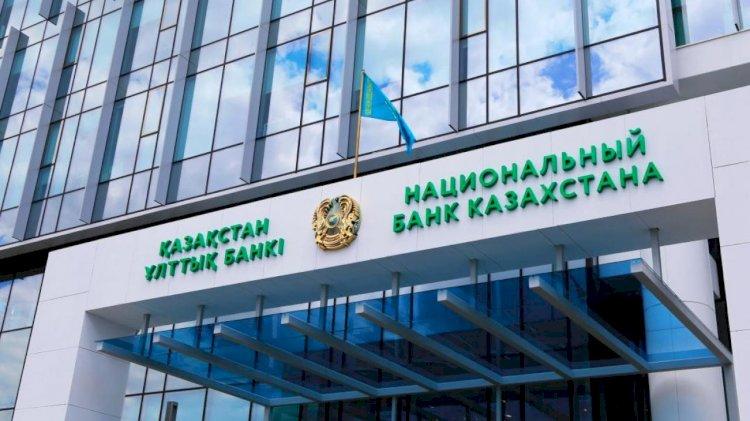 Нацбанк Казахстана объявил конкурс на предоставление грантов
