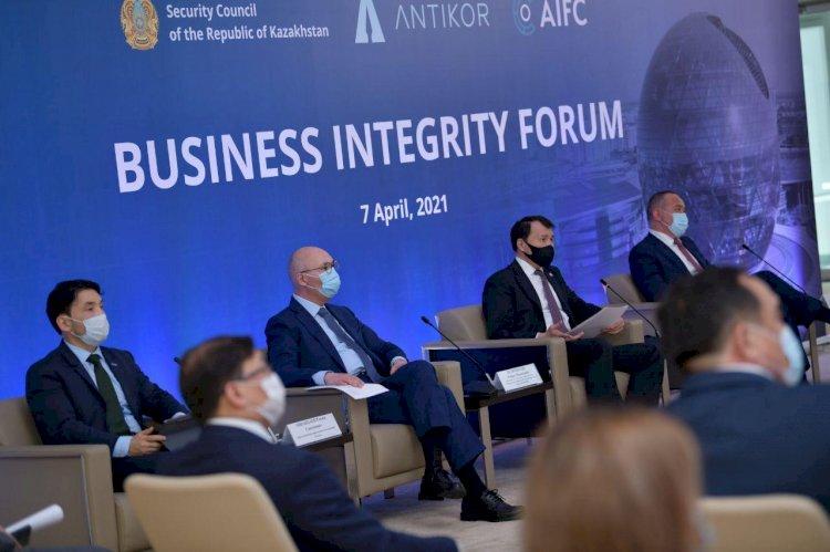Business Integrity Forum впервые прошел в Казахстане