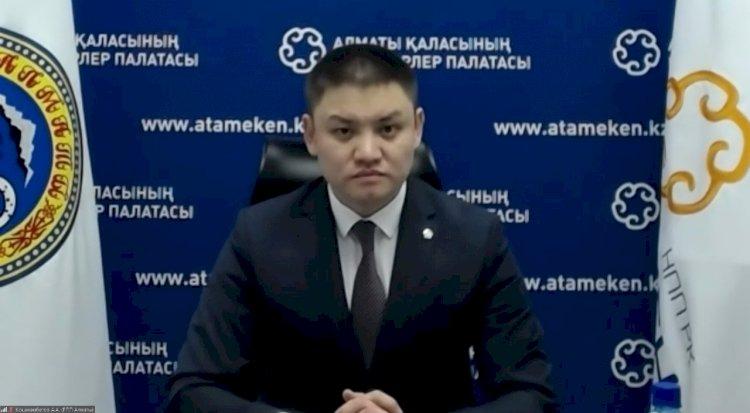 Как подать заявку на участие в пилотном проекте Ashyq в Алматы