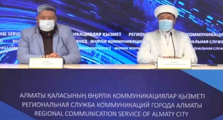 На основные вопросы о вакцинации от коронавируса ответил главный имам Алматы