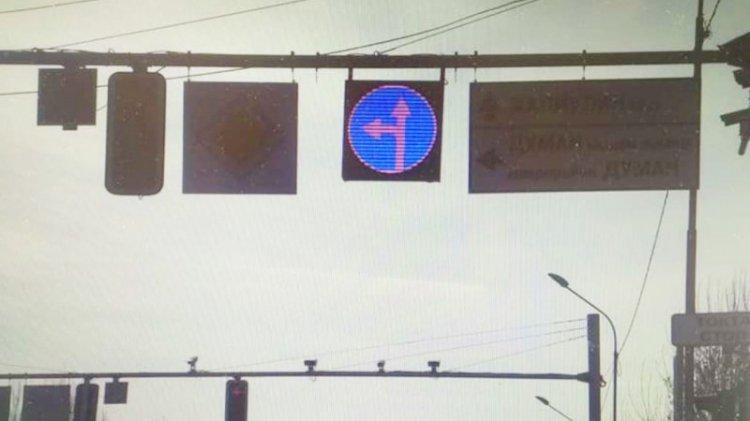 Электронный дорожный знак установили в Алматы