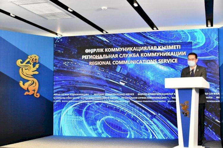 В Алматы создают Единое коммуникационное пространство