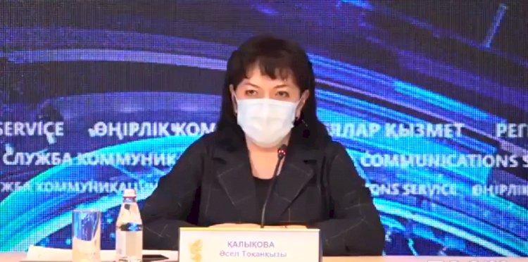 Санврачи Алматы о текущей эпидемиологической ситуации – прямая трансляция