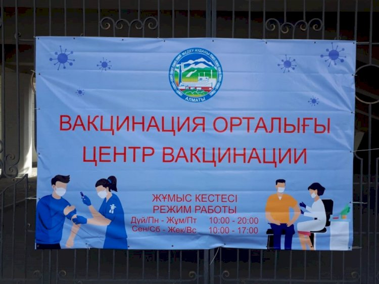 На базе 10 крупных промпредприятий Ауэзовского района проходит вакцинация сотрудников