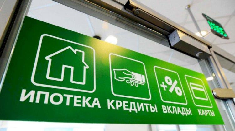 Статус «реабилитирован» по кредитам получили 1419 тысяч граждан РК