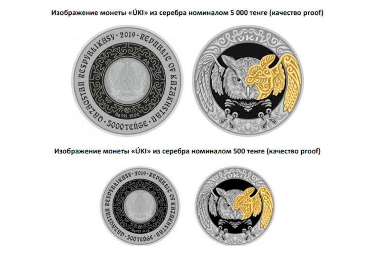 Интернет-магазин коллекционных монет НБК возобновил работу в пилотном режиме