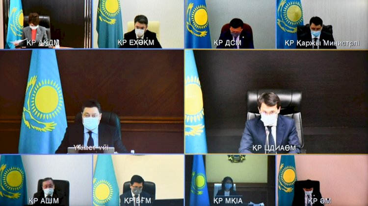Вопросы внедрения цифровизации обсудили на заседании Комиссии при Президенте РК