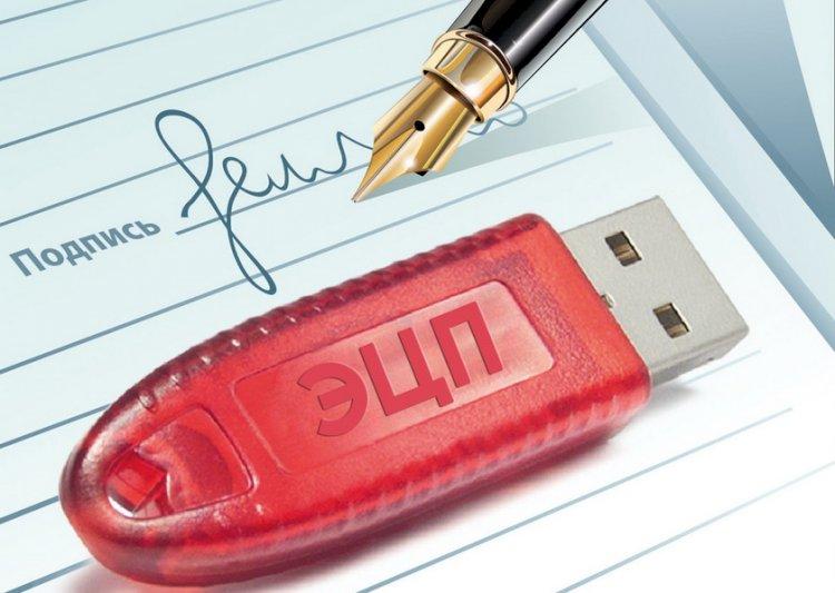 Казахстанцы смогут осуществлять нотариальные действия в электронной форме