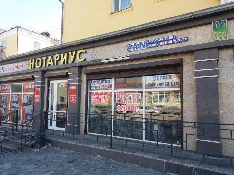 Принцип экстерриториальности при совершении сделок с недвижимостью вводится в Казахстане
