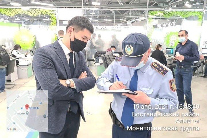 40 мониторинговых групп продолжают следить за соблюдением карантинных мер в Алматы