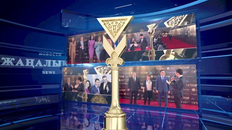 Стали известны номинанты национальной премии «Тұмар-2021»