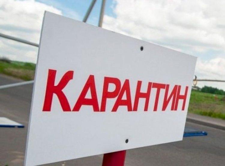 До 20 июня в Алматы сохраняются карантинные ограничения