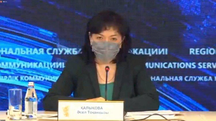 Асель Калыкова о текущей эпидемиологической ситуации в Алматы – прямая трансляция