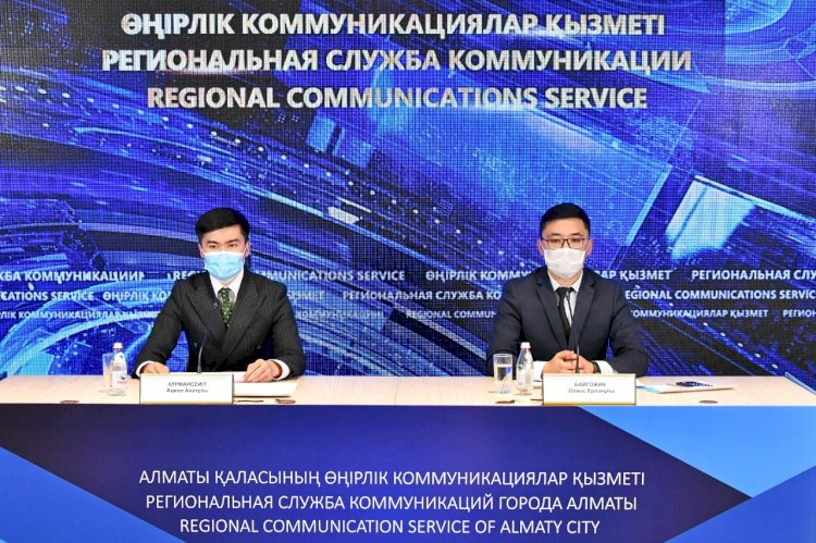 В трех общежитиях Алматы создали почти 700 койко-мест
