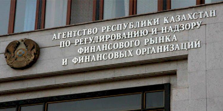 Один казахстанский банк ликвидировали, другой реорганизовали