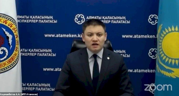 Что нужно знать о внедрении проекта Ashyq в Алматы – прямая трансляция