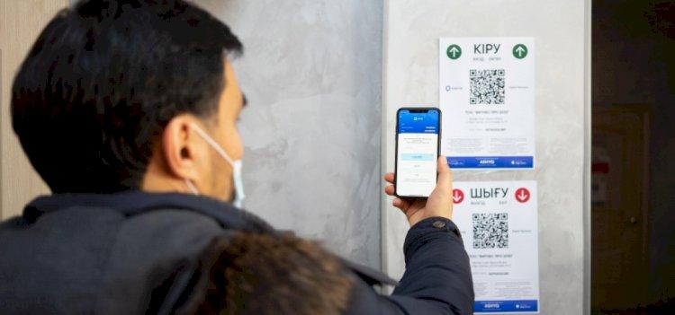 О промежуточных итогах проекта Ashyq рассказали в Алматы