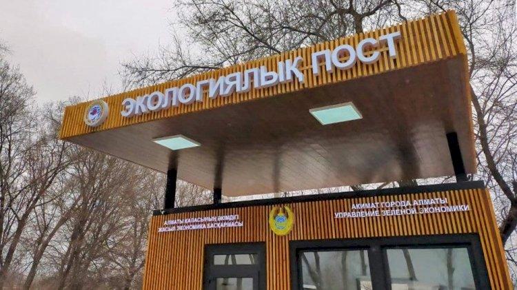 В Алматы начали работу обновленные экопосты и передвижной экопатруль