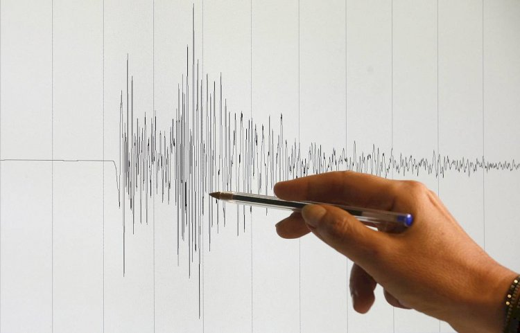На границе Казахстана и Китая зарегистрировано землетрясение