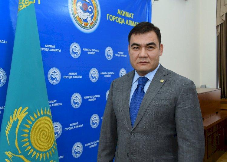 Ержан Сейтенов назначен акимом Алмалинского района Алматы